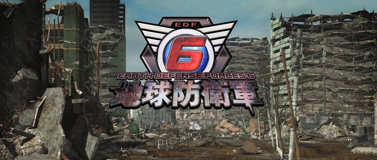 Anunciados Earth Defense Force 6 y el juego basado en voxels Earth Defense Force: World Brothers